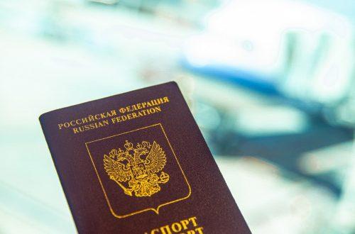 Получение второго или поддельного паспорта по доступной цене